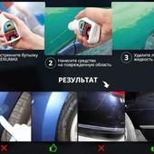 Renumax - средство для удаления царапин на машине!!!
