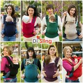 Очень классные! Эрго-рюкзак из шарфовой ткани Di Sling