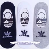 Следы мужские Adidas, Турция, х/б, 40-45 р., ассорти