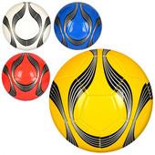 Мяч футбольный EN 3242