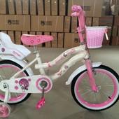 Велосипед двухколесный TZ-005 20 д