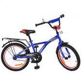 Велосипед детский Profi G2033 Racer 20 дюймов