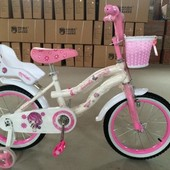 Двухколесный велосипед  20 дюймов
