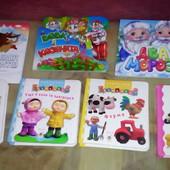 Книжка для ребенка Книжки картинки
