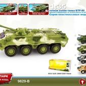 Военная машина 25см бтр-80 звук свет 9629b Автопарк танк
