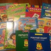 Комплект из 20 развивающих книг и тетрадей для подготовки к школе