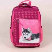 Рюкзак школьный 0012870141D