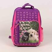 Рюкзак школьный 0012870138D