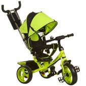 Детский трехколесный велосипед M 3113 ,6 цветов!