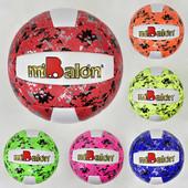 Акция: насос в подарок! Мяч волейбольный официальный размер, 18 панелей.