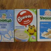 Каша гречневая,рисовая,овсяная молочная для деток