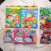 Детские книжки Цена за все 100 грн