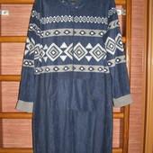 Пижама флисовая, размер М, рост до 180 см