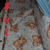 """Комплект постели 8 в 1 """"Пара мишек"""""""