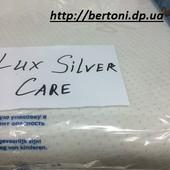 Матрац Lux silver care КПК (кокос поролон кокос)