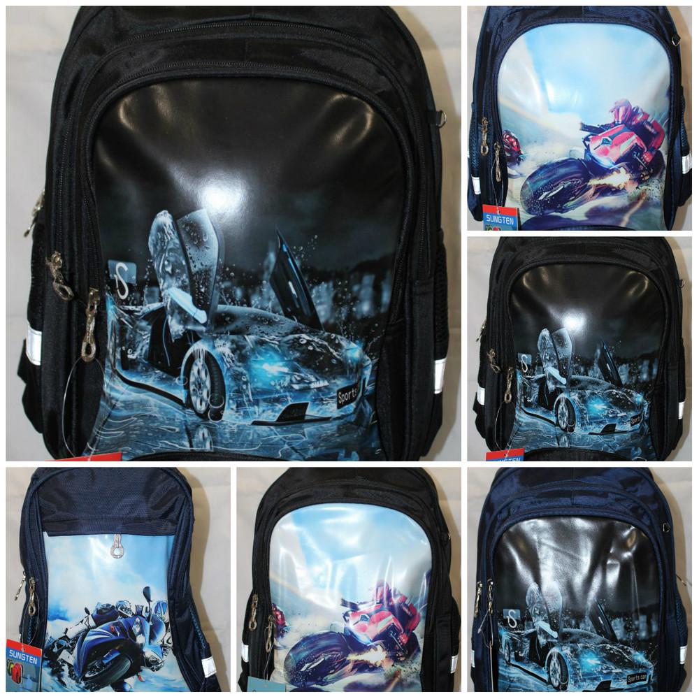 В наличии! большой выбор школьный рюкзак фото №1