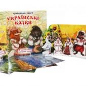 Гра 319 Ляльковий театр - 17 українських казок, Стратег