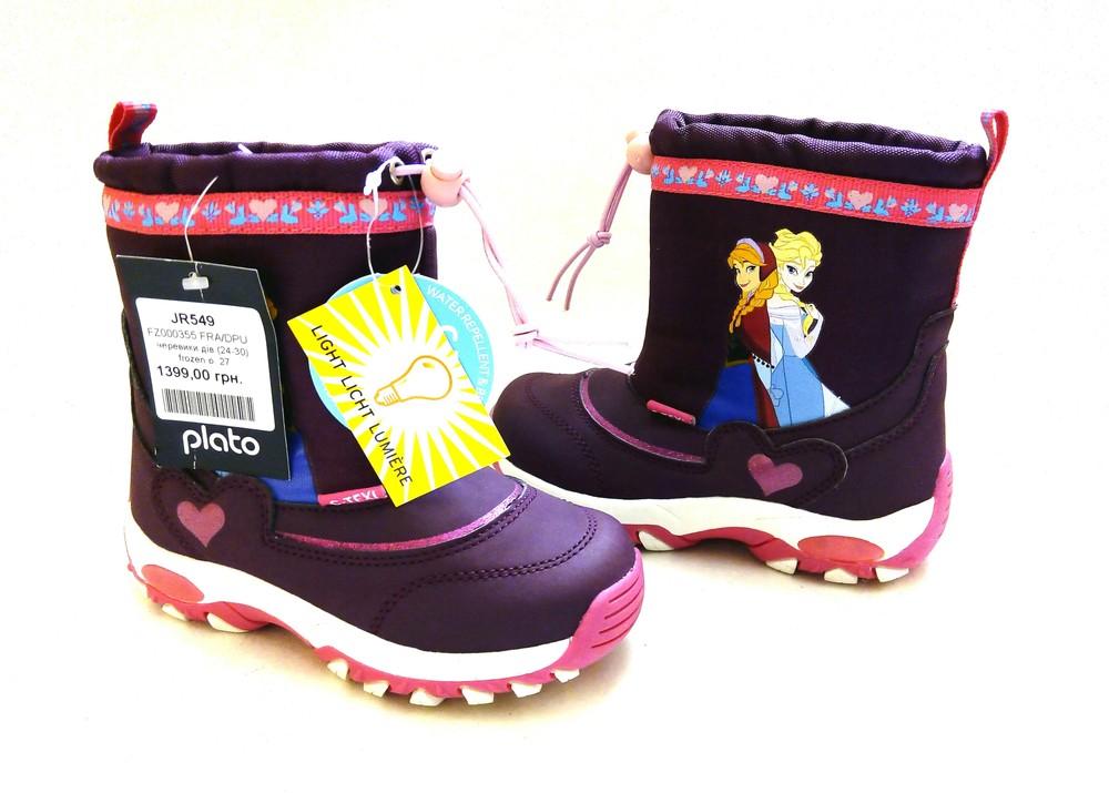 Распродажа-фирменные зимние ботинки с мигалками 24-30 р.р, цена 350 ... 28ba72fa31f