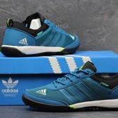 Кроссовки  Adidas Daroga  темно блакитні