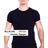 Черная однотонная футболка, хлопок