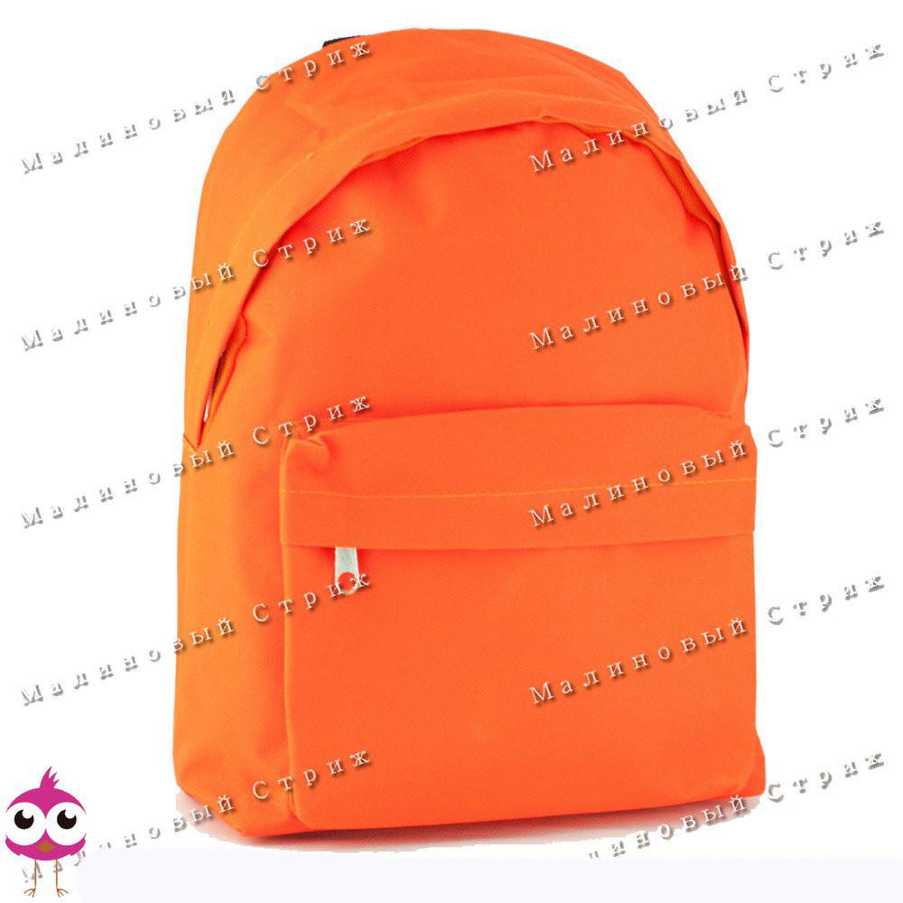 Молодежный рюкзак Orange sv-10, 30х22х10см, наружный карман, уплотненная спинка, детский рюкзак фото №1