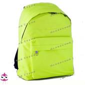 Молодежный рюкзак Green sv-10, 30х22х10см, наружный карман, уплотненная спинка, детский рюкзак