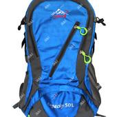 Туристический рюкзак сине-серого цвета практичный (50240)
