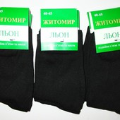 Носки мужские за 12 пар  лён 40-45 р