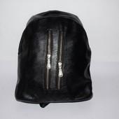 Рюкзак молодежный 102