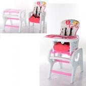 Детский стульчик для кормления M 0816-18