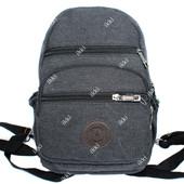 Мужской рюкзак - сумка качественный и стильный (8112)