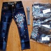 Моднячі джинси Grace для хлопчиків . Венгрія.