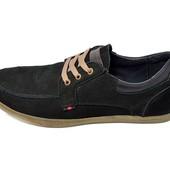 Распродажа!!! Мокасины мужские нубук Multi-Shoes Dynamic Flax черные