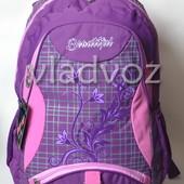 Рюкзак для девочки подростка DFW фиолетовый 3389