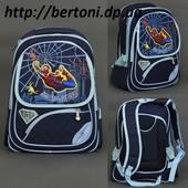 Рюкзак школьный 555-457