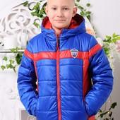 Куртка «Месси-2»
