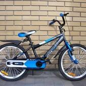 Азимут Стич Премиум 12 16 18 20 asimut stitch premium детский велосипед