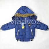 Демисезонная куртка для мальчика утепленная синяя смайл 1-5 лет 3606