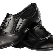 Классические мужские туфли на резинку Львовской фабрики (БК-04)