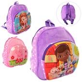 Детский рюкзак игрушка 1333, 3 вида: 1 отделение, 24х27х7см