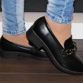 Туфли лоферы Н8069