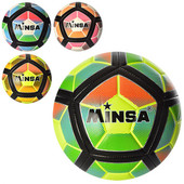 Мяч футбольный MS 0940