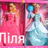 Кукла Defa Lucy Принцесса с расчёской, арт.8261