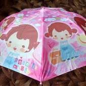 Нежные атласные зонты для девочек и мальчиков со свистком