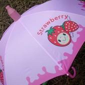 Новинка! Безопасный детский зонт для девочки в складном пластиковом чехле!