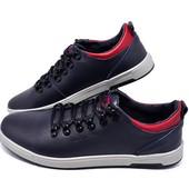 Кеды мужские кожаные Multi-Shoes Barca