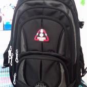 Рюкзак школьный, есть наложка, ортопедическая спинка