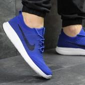 Кроссовки мужские Nike blue