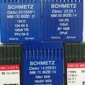 иглы Schmetz DB/DP, № 60-130, для промышленных машин