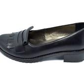 Распродажа!!! Туфли женские кожа 5716 Safina